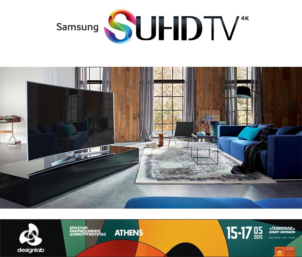 Η Samsung παρουσιάζει στο Design Lab Athens 2015 τη νέα SUHD TV. See More. Feel More.
