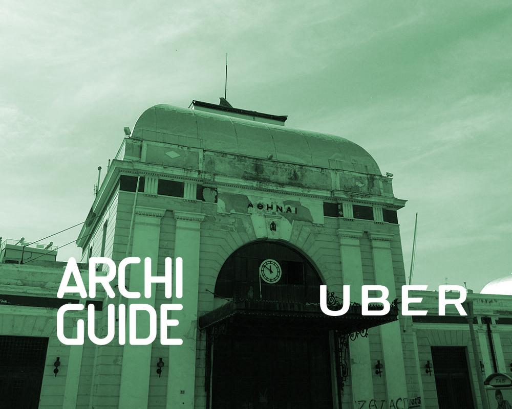 Η UBER σας φέρνει στο ArchiGuide by Design Lab | 28-30 Μαΐου 2016