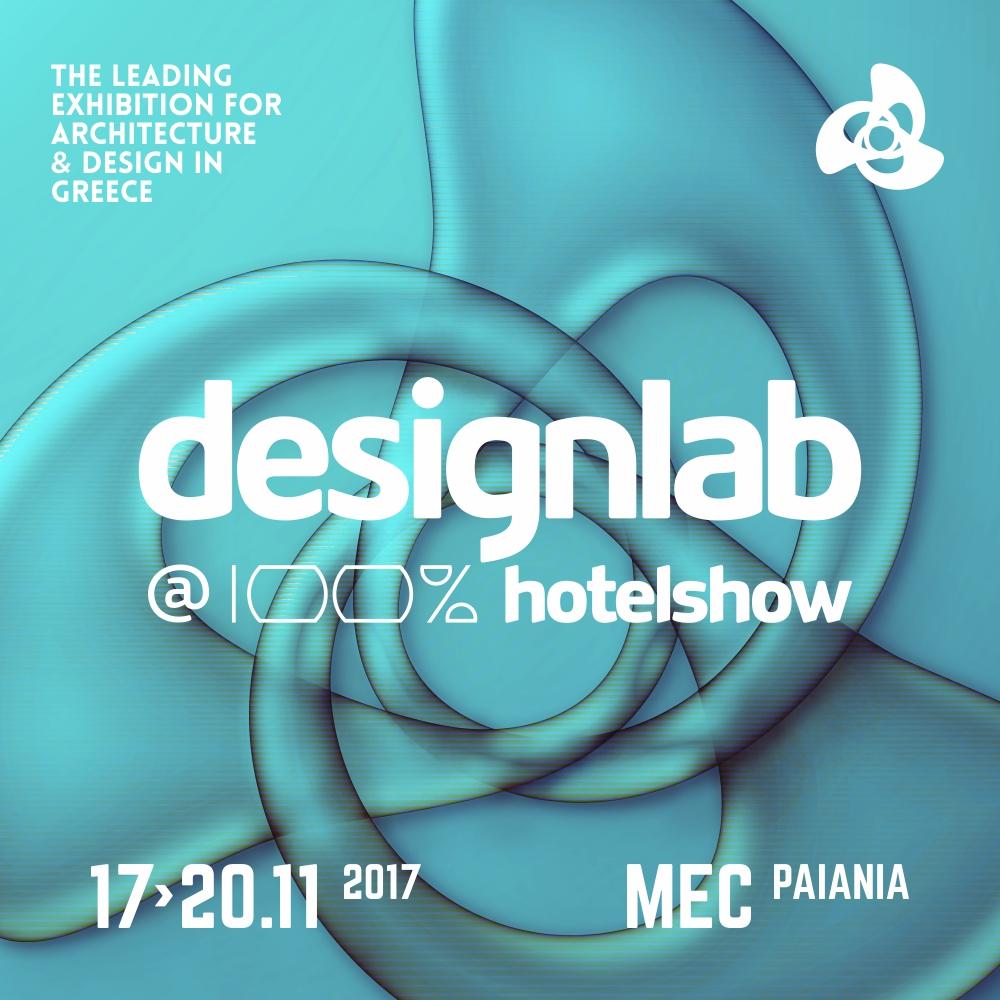 Το Design Lab στο 100% Hotel Show - MEC Παιανίας | 17 - 20 Νοεμβρίου, 2017